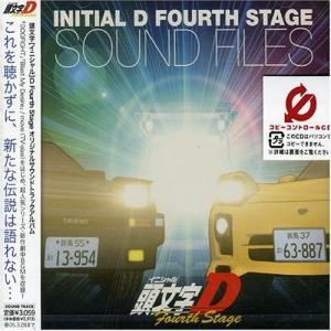 オリジナルサウンドトラックアルバム 頭文字[イニシャル]D Fourth Stage SOUND FILES(CCCD) 中古 良品 CD|ks-hobby