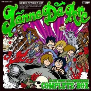 Janne Da Arc MAJOR DEBUT 10th ANNIVERSARY COMPLETE BOX【初回限定生産】 中古 良品