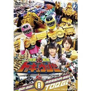 スーパー戦隊シリーズ 烈車戦隊トッキュウジャー VOL.8 [DVD]