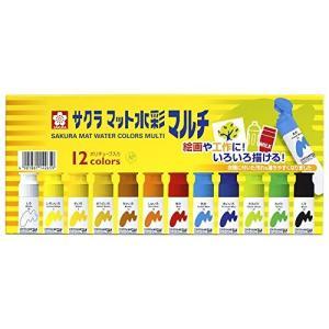 ●12色レモン色黄色茶色黄土色朱色赤黄緑緑青藍色黒白 ●特長1マット水彩の優れた描画特性にペットボト...