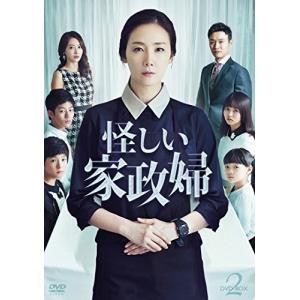 怪しい家政婦 DVD-BOX2 中古 良品|ks-hobby