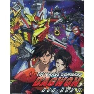 勇者指令ダグオン DVD-BOX 2 中古 良品