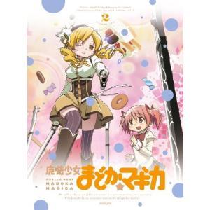 魔法少女まどか☆マギカ 2 【完全生産限定版】 [DVD] 中古 良品|ks-hobby