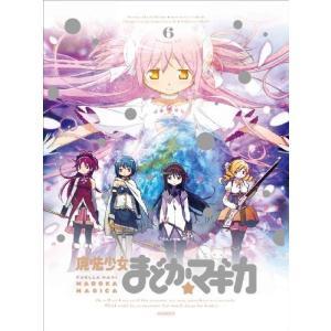 魔法少女まどか☆マギカ 6 【完全生産限定版】 [DVD] 中古 良品|ks-hobby