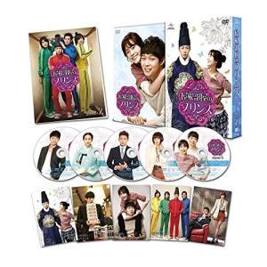 屋根部屋のプリンス DVD SET2 中古 良品
