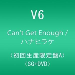Can't Get Enough / ハナヒラケ(DVD付)(初回生産限定盤A)|ks-hobby