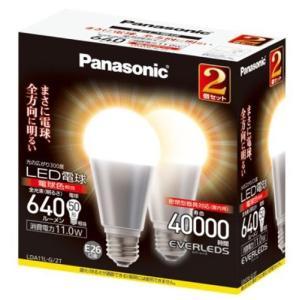 パナソニック LED電球 EVERLEDS (全方向タイプ 11.0WE26電球50W形相当 640 lm電球色相当)2個入 LDA11LG2T