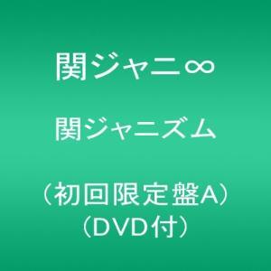 関ジャニズム (初回限定盤A)(DVD付) ks-hobby