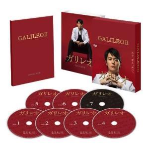 ガリレオ II [DVD-BOX] 中古 良品