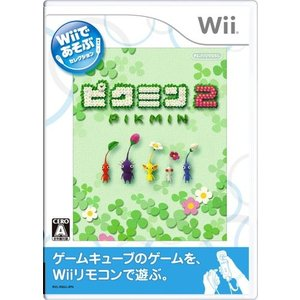 Wiiであそぶ ピクミン2|ks-hobby