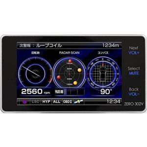 コムテック レーダー探知機 ZERO 302V 無料データ更新 移動式オービス/小型オービス/ゾーン30対応 OBD2接続 GPS メーター機能 ks-hobby