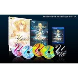 この世の果てで恋を唄う少女YU-NO 限定版 初回限定特典:オリジナルNEC PC-9800シリーズ版 DLCカード付き|ks-hobby