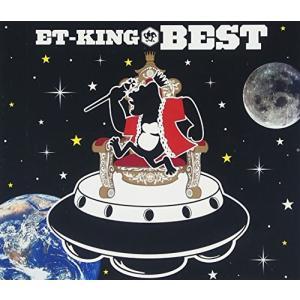 ET-KING BEST(初回限定盤)(DVD付)...
