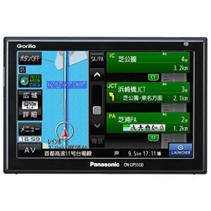パナソニック(Panasonic) ゴリラ SSDポータブルカーナビ CN-GP550D 5.0型 ワンセグ内蔵 2015年度版地図データ収録 PND ks-hobby