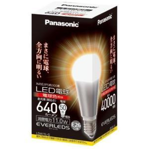 パナソニック LED電球(E26全光束640lm電球50W形相当消費電力11.0W電球色相当)LDA11LG LDA11LG