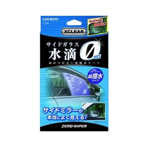 カーメイト 洗車用品 ガラスコーティング ゼロワイパー エクスクリア サイドガラス用 18ml C106 ks-hobby