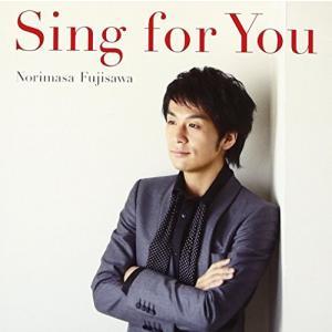 Sing for You 中古 良品 CD|ks-hobby