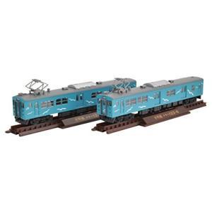 トミーテック ジオコレ 鉄道コレクション 鉄コレ JR123系 宇野線 2両セット ジオラマ用品|ks-hobby
