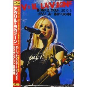 ボーンズ・ツアー 2005 ライヴ・アット・武道館 [DVD...