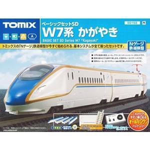 TOMIX Nゲージ ベーシックセットSD W7系 かがやき 90168 鉄道模型 入門セット|ks-hobby