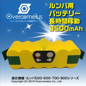 ルンバ 互換 大容量 バッテリー 3500mAh 500 / 600 / 700 / 800 シリーズ対応 ocp014  保証・説明書付|ks-hobby