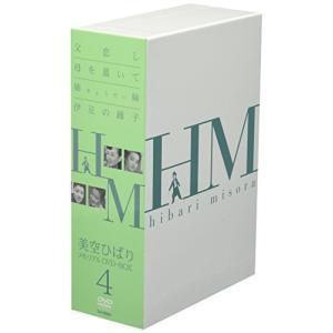 美空ひばり DVD-BOX 4|ks-hobby