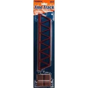 TOMIX Nゲージ 単線トラス形 鉄橋 F 赤 れんが橋脚 2本付 3031 鉄道模型用品|ks-hobby