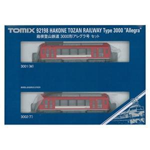 TOMIX Nゲージ 箱根登山鉄道 3000形 アレグラ号セット 92198 鉄道模型 電車|ks-hobby