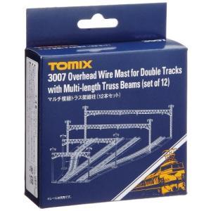 TOMIX Nゲージ マルチ複線トラス架線柱 12本セット 3007 鉄道模型用品|ks-hobby