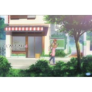 CLANNAD 4 (初回限定版) [DVD] 中古 良品...
