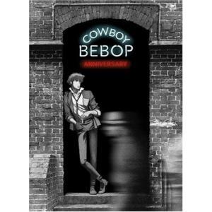COWBOY BEBOP DVD-BOX (アンコールプレス版) 中古 良品|ks-hobby