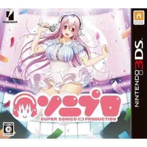 ソニプロ - 3DS|ks-hobby