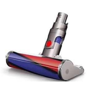 [ダイソン] Dyson Soft roller cleaner head ソフトローラークリーンヘッド[並行輸入品]|ks-hobby