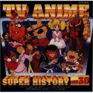 テレビアニメ スーパーヒストリー 30「トランスフォーマー ザ・ヘッドマスターズ」〜「闘将!!拉麺男 中古 良品 CD