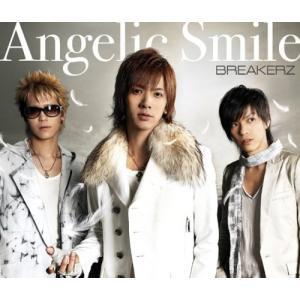 angelic smile/WINTER PARTY(初回限定盤)(DVD付)|ks-hobby