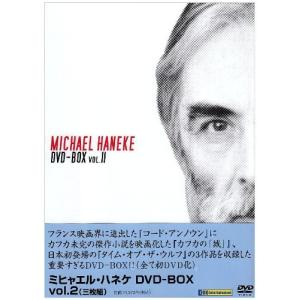 ミヒャエル・ハネケ DVD-BOX2 中古 良品|ks-hobby