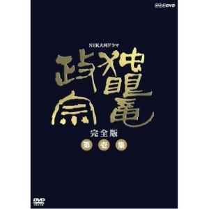 渡辺謙主演 大河ドラマ 独眼竜政宗 完全版 第壱集 DVD-...