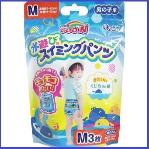 【商品名】 水遊び用スイミングパンツ 男の子用 Mサイズ 3枚入(使い切りタイプ)  ●水に入っても...
