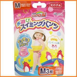 【商品名】 水遊び用スイミングパンツ 女の子用 Mサイズ 3枚入(使い切りタイプ)  ●水に入っても...