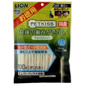 犬 歯磨き ガム おやつ フード ハミガキ はみがき 無着色 [ライオン] PETKISS 食後の歯...