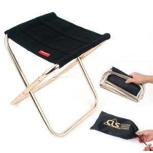 椅子 折り畳み 持ち運び 小さい 超軽量スツール いす 折り畳み式 小型アウトドアチェア 折畳式携帯...
