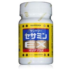 サントリー セサミンEX オリザプラス 90粒|ks-store1010