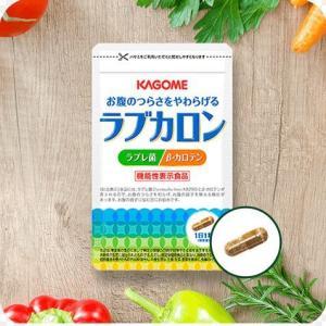 カゴメ ラブカロン 31粒 約1か月分 乳酸菌 サプリメント|ks-store1010
