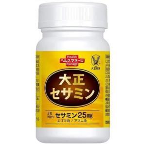 大正セサミン 60粒 大正製薬|ks-store1010