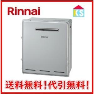 リンナイ ガスふろ給湯器  RFS-E2405A(A) エコジョーズ  フルオート 浴槽隣接タイプ|ks-tec