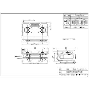 リンナイ ガステーブル RT64JH7S-C ガスコンロ 水無し片面焼グリル 2口 都市ガス プロパンガス|ks-tec|04