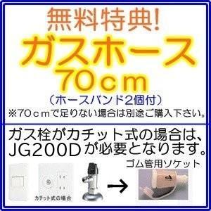 リンナイ ガステーブル RT64JH7S-C ガスコンロ 水無し片面焼グリル 2口 都市ガス プロパンガス|ks-tec|05