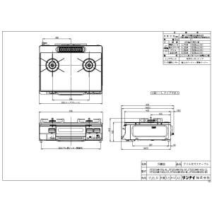 ガスコンロ リンナイ ガステーブル  RTS65AWK14RG-C  水無し両面焼きグリル ココットプレート付属 2口 ラクシエ 都市ガス プロパンガス|ks-tec|03