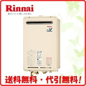 リンナイ ガス給湯器 高温水供給式タイプ  RUJ-V2011W(A) ふろリモコン付属|ks-tec