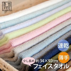 家族分の分厚いタオルを洗濯するのはホントに大変! 毛羽がでるのも困りもの。  収納や携帯にも分厚いタ...